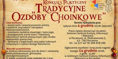 """XVII Powiatowy Konkurs Plastyczny """"Tradycyjne Ozdoby Choinkowe"""""""